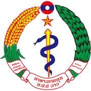 Logo lao pdr moh partner1