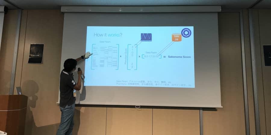 Genomic Service Hackathon_3