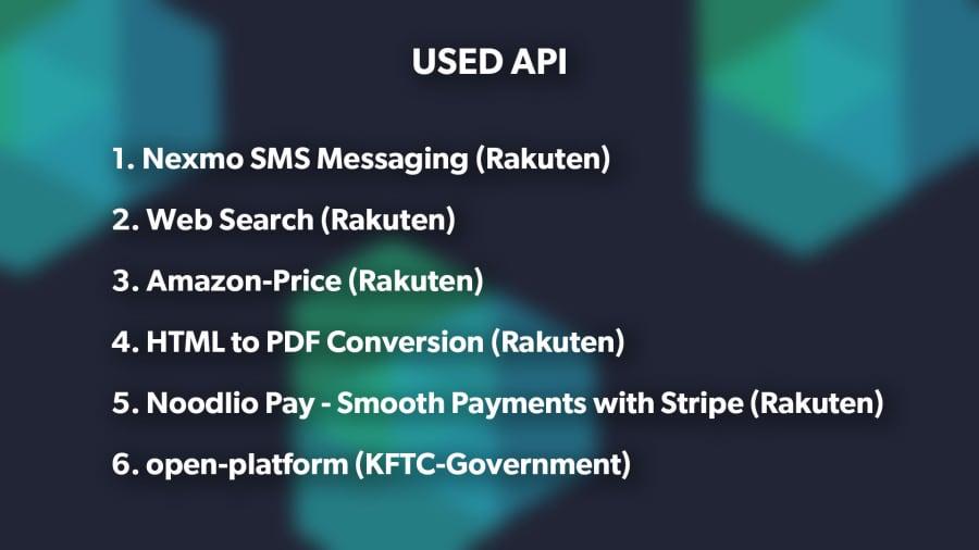 Used API
