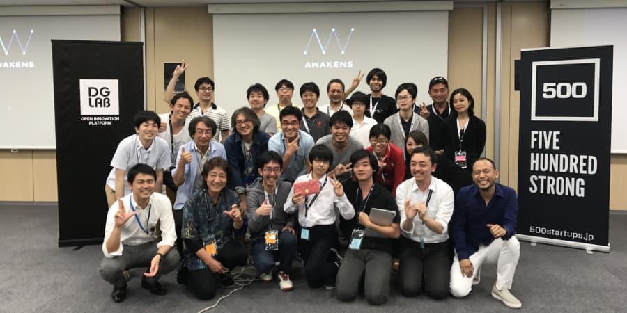 Genomic Service Hackathon_1