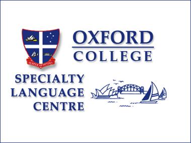 オックスフォードカレッジ専門学校