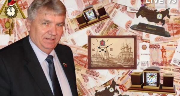 Народ тонет в грязи, а власть Ульяновска тратит бюджет на рюмки и часы