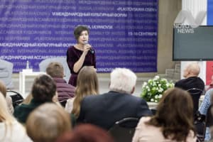 Международная книжная выставка-ярмарка