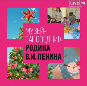 В вечерний музей для всей семьи 7 декабря