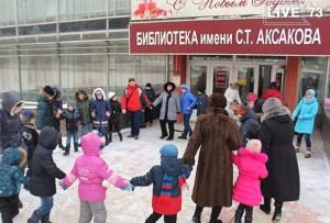 Праздник зимних забав и развлечений «Зимняя сказка»