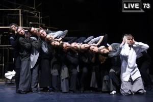 В Ульяновском драмтеатре 3 марта