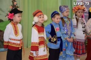 В Ульяновске пройдёт межнациональный фестиваль детского творчества в Ульяновске