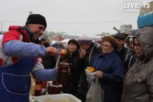 Ульяновцев приглашают на ярмарку в Ленинском районе