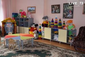 Ульяновские воспитатели презентовали свой опыт коллегам из других городов