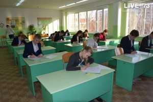 В Ульяновске прошли олимпиады среди школьников по одиннадцати предметам