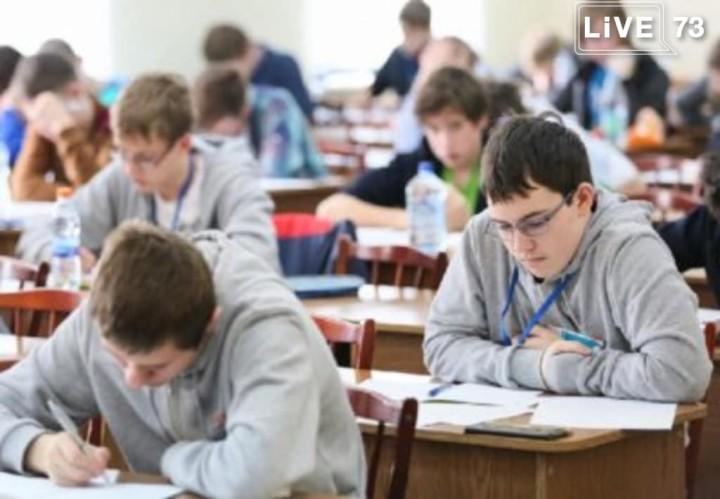 Всероссийская олимпиада школьников по отдельным предметам пройдет на ульяновских площадках