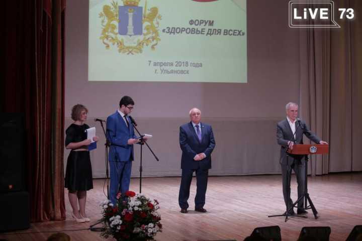 Более тысячи межведомственных профилактических мероприятий организовано в Ульяновской области в ходе Фестиваля здорового образа жизни
