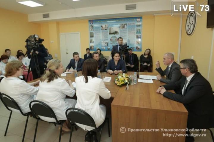 Губернатор Сергей Морозов представил коллективу Ульяновской областной клинической больницы нового руководителя