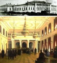 Карамзинская Библиотека: Имена И События. К 170-Летию