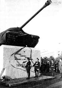 В Мае 1975-Го