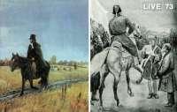 Пушкин: Соединяющий Эпохи