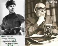Антология Одной Жизни. 1908-2009.
