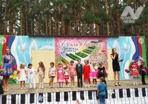 Фестиваль «Рояль в кустах»