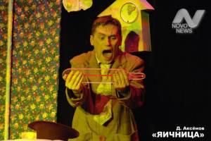 В театре-студии «Enfant-terrible» 1 сентября