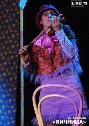 В театре-студии «Enfant-terrible» 9  декабря