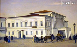 180 лет первому выпуску «Симбирских губернских ведомостей»