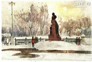 Памятник Педагогу