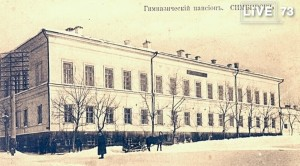 И.А.Бенземан
