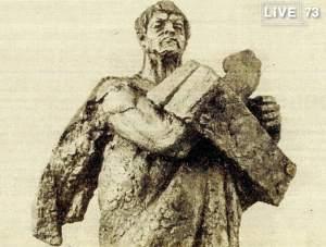 Шеломов И Пугачев