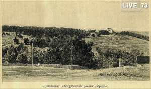 Н.А.Державин