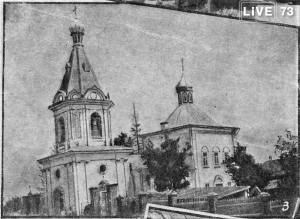 Петр I В Симбирске: Легенды И Быль