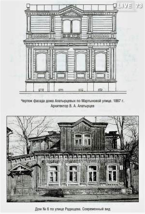 Архитектор И Порождения Пустоты