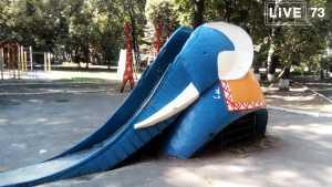 Детский Парк: Начало