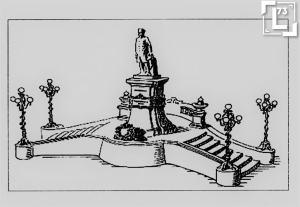 Несостоявшийся Памятник