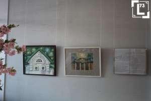 Выставка «Мой город. Реалии и фантазии»