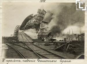 Пожар Моста. Признаков Преступления Или Проступка Не Обнаружено…
