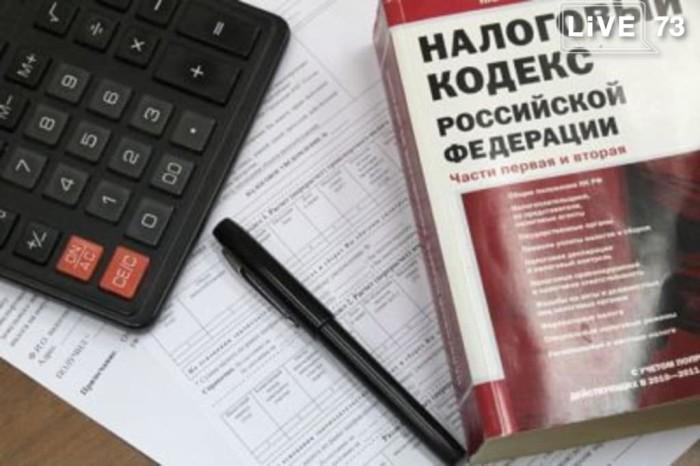 Налогоплательщиков Ульяновска проконсультируют