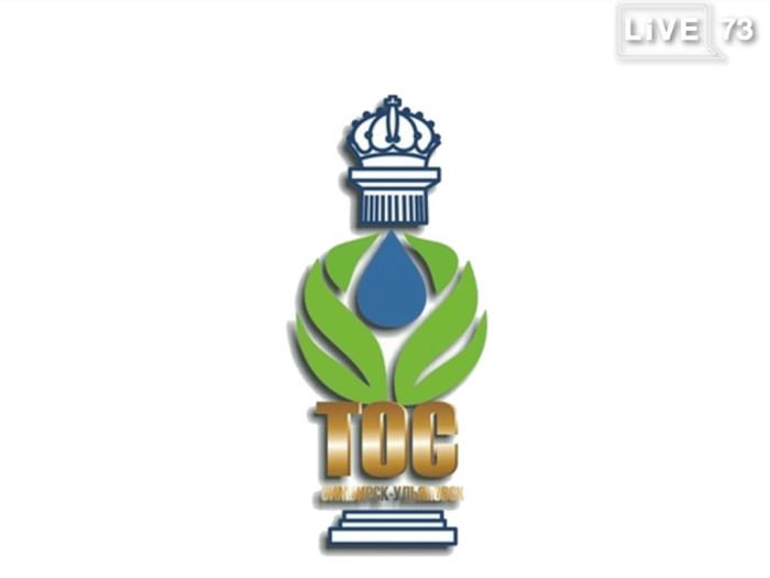 ТОСы города Ульяновска приглашают жителей принять участие в Месячнике здорового образа жизни