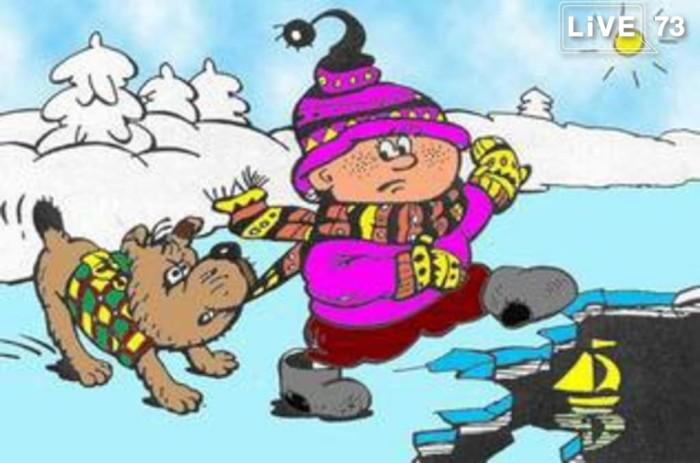 Осторожно, тонкий лед! Откажитесь от выхода на водоемы ради собственной безопасности!