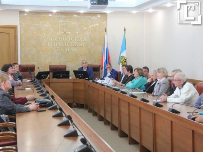 ТОСы города приняли участие в рабочей группе по вопросу реализации проекта «Современная городская среда»
