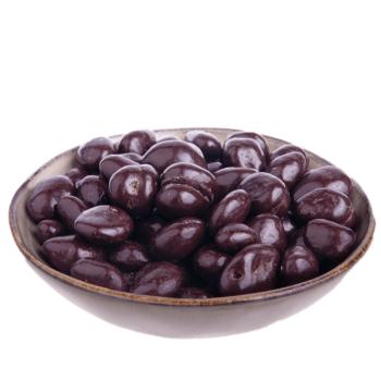 Notenbar - Choco rozijnen melk