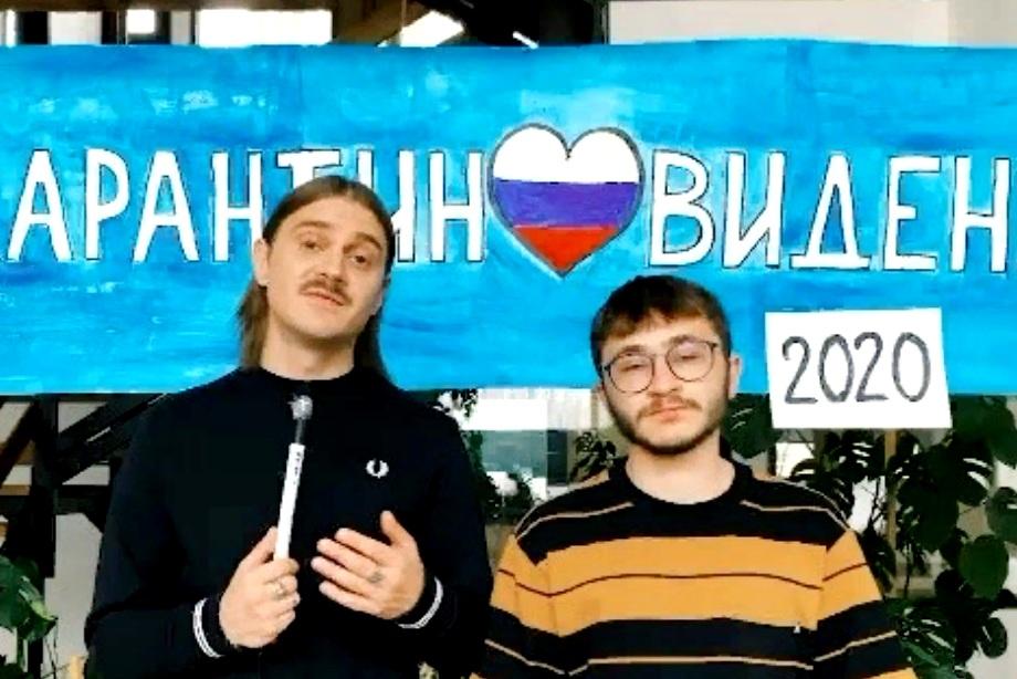 Little Big запустили собственный конкурс вместо «Евровидения»