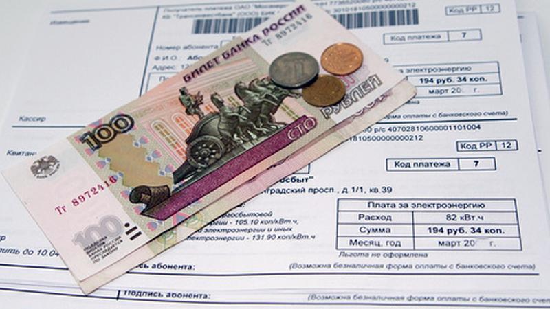 Куда жаловаться на неправильное начисление коммунальных платежей