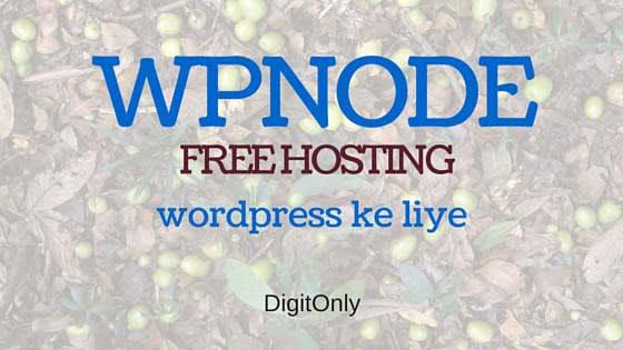 wpnode free hosting