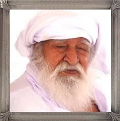 baba jai gurudev photo image quotes in hindi