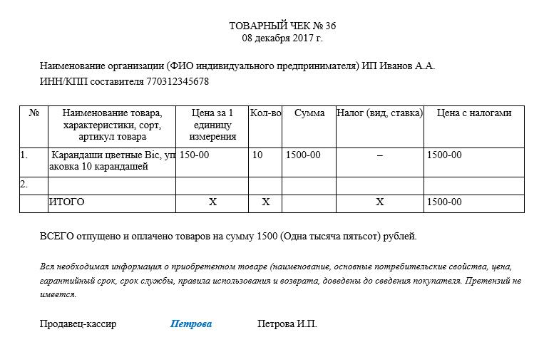 Образцы чеков букмекерских контор [PUNIQRANDLINE-(au-dating-names.txt) 27