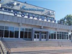Кинотеатр «Современник» встретит фестиваль «Золотой Феникс» в обновленном виде