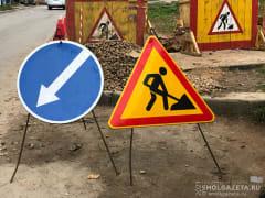 В Смоленске ограничат движение транспорта по улице Маршала Соколовского