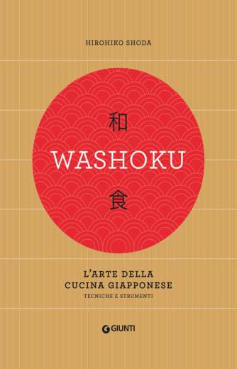 https://alfeobooks.com/Washoku. L'arte della cucina giapponese. Tecniche e strumenti