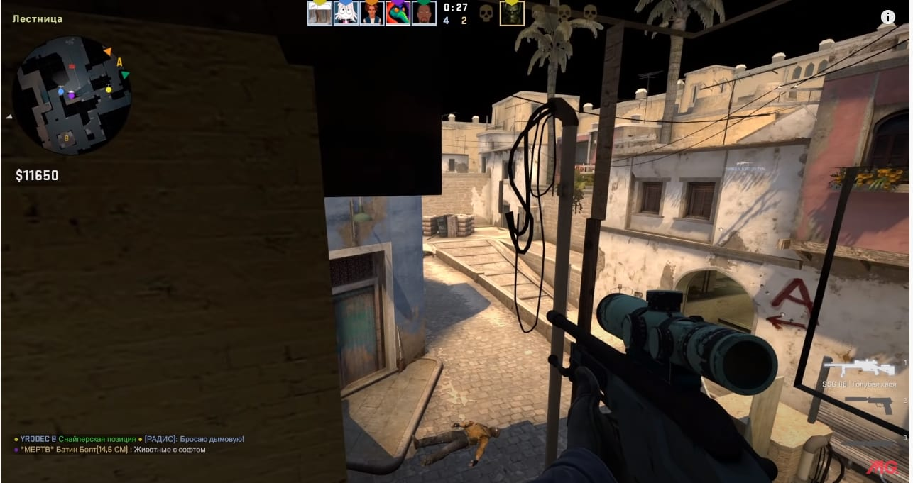 Mirage Bug allows you to shoot players in MID from Ladder room (Olofboost v2) 2