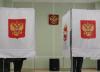Чем жила Челябинская область: самые яркие события недели с 13 по 19 сентября 2021